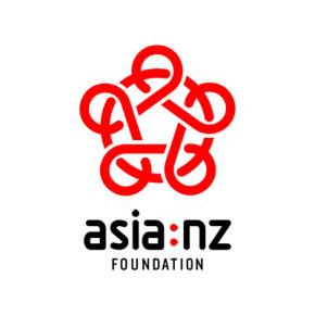 The Asia New Zealand Foundation's opportunity for social entrepreneurs